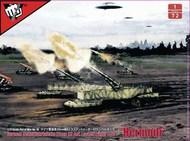 Fist of War German Selbstfahrlafette 28cm K3 Auf.LastenTrager E-75 'Hermodr' #MDO72192