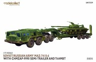 Modelcollect  1/72 Soviet/Russian Army MAZ-7410-6 with ChMZAP-9990 semi-trailer and T-64 MBT MDO72329