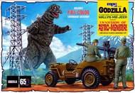 MPC  1/25 Godzilla Army Jeep MPC882