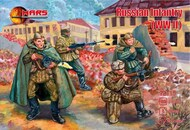 WWII Russian Infantry (40) #MAF72115