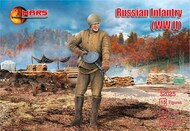 Russian Infantry (WWII) #MAR32025