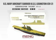 MENG Models  1/700 US WW2 Aircraft Carrier USS Lexington CV-2 EXTREME EDITION MGKES007