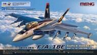 F/A-18E Super Hornet Fighter #MGKLS12