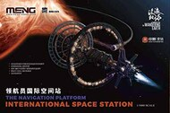 The Navigational Platform - International Space Station (from The Wandering Earth movie) #MGKMMS002
