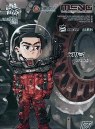 Liu Qi Figure (from The Wandering Earth movie) #MGKMMS009