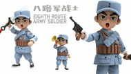 Eighth Route Army Soldier* #MGKMOE002