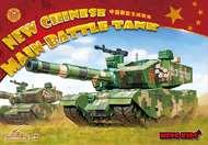 MENG Models  Unknown Chinese Main Battle Tank MGKMV01