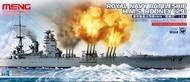 HMS Rodney 29 British Royal Navy Battleship #MGKPS01