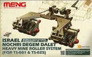 MENG Models  1/35 Israel Nochri Degem Dalet Heavy Mine Roller System MGKSPS21