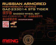 MENG Models  1/35 GAZ-233014 STS Tiger Sagged Wheel Set MGKSPS25