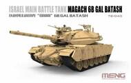 MENG Models  1/35 IDF Magach 6B Gal Batash MGKTS40