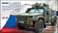 Russian K4386 Typhoon-VDV Armored Vehicle #MGKVS14
