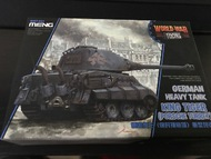 MENG Models  Unknown German King Tiger - Pre-Order Item MGKWT03