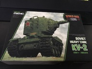 MENG Models  Unknown Soviet Heavy Tank KV-2 MGKWT04