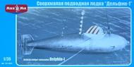 Micro-Mir  1/35 German midget submarine 'Delphin' MCK35004