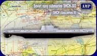 Micro-Mir  1/350 Soviet Navy Submarine SHCH-303 (SHCH Class, Series III) (ex-AMP kits) MM350-01