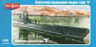 Micro-Mir  1/350 WW2 Soviet submarine type 'S' MCK350002