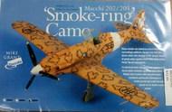 Italian 'smoke ring' camouflage #MGD32043