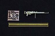 SHKAS machine gun (USSR) #MINA4870