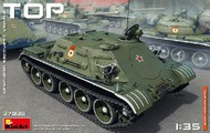 Russian TOP Armored Recovery Vehicle (New Tool) #MNA37038
