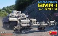 Ukrainian BMR-I with KMT-9 #MNA37043