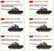 Croatian T-55A #MNA37088