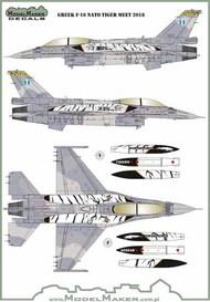 Greek F-16 NATO Tiger Meet 2018 #D48126