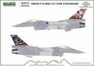 Greek Lockheed-Martin F-16C Mira 335 70th Anniversary NATO Tiger Meet 2018 #D48127