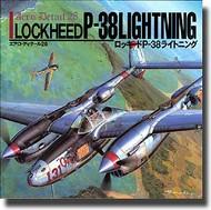 Model Graphix Books   N/A Aero Detail #28: Lockheed P-38 Lightning MGX128