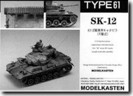 Model Kasten  1/35 Type 61 Japanese MBT MKSSK12