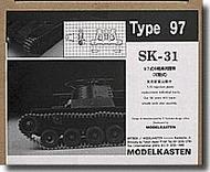 Model Kasten  1/35 Japanese Type 97 MKSSK31