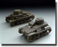Model Kasten  1/35 Japanese Type 94 Tankette MKSSK58