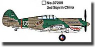 Easy Model  1/72 P-40B/C 'Warhawk' 3rd Sqn in China MRC37209
