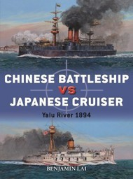 Duel: Chinese Ironclad Battleship vs Japanese Protected Cruiser Yalu River 1894 #OSPD92