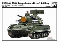 Panda Hobby  1/35 Russian 2S6M Tunguska Anti-Aircraft Artillery Tank PDA35002
