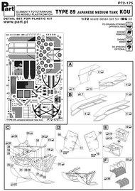 Part Accessories  1/72 japanese Medium Tank KOU (IBG) PTP72175