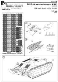 Part Accessories  1/72 Japanese Medium Tank KOU Tracks (IBG) PTP72176