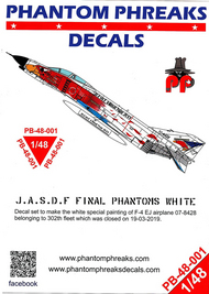 Phantom Phreaks Decals  1/48 F-4EJ Phantom II JASDF Final White Phantom PPD48001