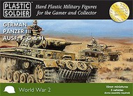 Plastic Soldier  15mm 15mm WWII German Panzer III F/G/H Tank (5) PSO1511
