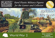 Plastic Soldier  15mm 15mm WWII Russian T70 Tank (5) PSO1521