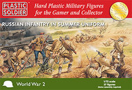 Plastic Soldier  1/72 WWII Russian Infantry Summer Uniform (57) PSO7201