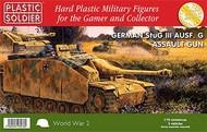 Plastic Soldier  1/72 WWII German StuG III Ausf G w/Assault Gun (3) PSO7214