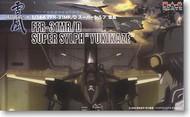 Platz  1/144 Yukikaza: FFR31MR/D Super Sylph Aircraft (Japanese anime) (D)<!-- _Disc_ --> PAZSSY3