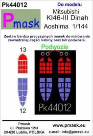Mitsubishi KI-46-III Dinah Masks #PK44012