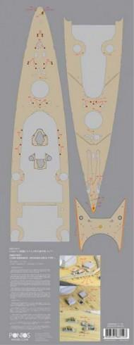Pontos Model Wood Deck  1/200 German Bismarck Wood Deck for TSM PON20001