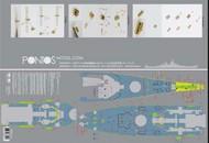 Pontos Model Wood Deck  1/200 USS Missouri BB63 1945 Blue Tone Wood Deck for TSM PON20003