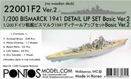 Pontos Model Wood Deck  1/200 Detail Up Set - Bismarck 1941 without Wood Deck (TRP kit) PON22001V2