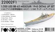 Pontos Model Wood Deck  1/200 USS Missouri BB63 1945 Detail Set for TSM PON220021