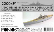 Pontos Model Wood Deck  1/200 Detail Up Set - USS Iowa BB-61 1944 without Wood Deck (TRP kit) PON220041