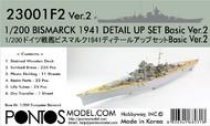 Pontos Model Wood Deck  1/200 German Bismarck 1941 Ver.2 Detail Set for TSM PON230012